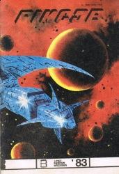 Fikcje 1983 07-09(07).jpg