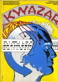 Kwazar 1980 02(02).jpg