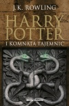 Harry potter i komnata tajemnic3.jpg